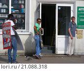 Купить «Промоутеры с рекламными плакатами работают на улице около метро Щелковская в Москве», эксклюзивное фото № 21088318, снято 25 июля 2015 г. (c) lana1501 / Фотобанк Лори
