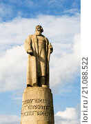 Купить «Памятник Ивану Сусанину. Кострома», эксклюзивное фото № 21088522, снято 22 июля 2015 г. (c) Александр Щепин / Фотобанк Лори