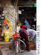 Купить «Городская жизнь в Стоун Тауне. Занзибар», фото № 21088570, снято 30 декабря 2015 г. (c) Морозова Татьяна / Фотобанк Лори