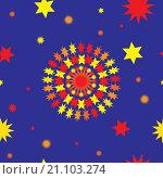 Купить «Абстрактная звёздная бесшовная фактура», иллюстрация № 21103274 (c) Алёшина Оксана / Фотобанк Лори