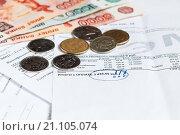 Купить «Квитанции на оплату коммунальных услуг с подчёркнутой итоговой суммой и российскими деньгами», эксклюзивное фото № 21105074, снято 25 января 2016 г. (c) Игорь Низов / Фотобанк Лори