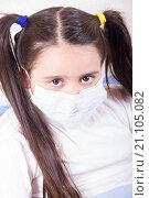 Купить «Девочка в медицинской маске», фото № 21105082, снято 25 января 2016 г. (c) Emelinna / Фотобанк Лори
