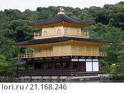 Купить «Золотой павильон в Киото», фото № 21168246, снято 10 сентября 2007 г. (c) Евгений Дробитько / Фотобанк Лори