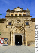Купить «Santa Cruz Museum Toledo Spain ES.», фото № 21323478, снято 23 сентября 2015 г. (c) age Fotostock / Фотобанк Лори