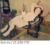 Naked Woman with Black Veil (Nudo con velo nero), by Renato Birolli, 1941, 20th Century, oil on canvans. Редакционное фото, фотограф ARNOLDO MONDADORI EDITORE S.P. / age Fotostock / Фотобанк Лори