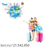 Купить «happy young people looking for worldwide landmarks», фото № 21542850, снято 4 июня 2014 г. (c) easy Fotostock / Фотобанк Лори