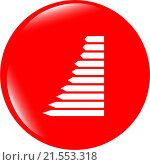 graph web button icon isolated. Стоковое фото, фотограф fotoscool / easy Fotostock / Фотобанк Лори