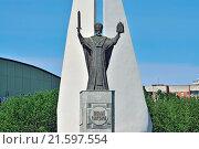 Monument to St Nicholas Wonderworker. Kaliningrad. Стоковое фото, фотограф Zoonar/Sergei Trofim / easy Fotostock / Фотобанк Лори