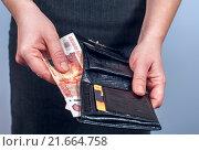 Купить «Женщина вынимает российские рубли из кошелька», фото № 21664758, снято 9 января 2016 г. (c) Pavel Biryukov / Фотобанк Лори
