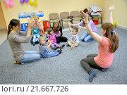 Купить «Общая игра детей с родителями в студии творческого развития», фото № 21667726, снято 17 апреля 2014 г. (c) Ирина Борсученко / Фотобанк Лори
