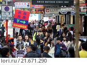 Hong Kong, China, people on the street (2013 год). Редакционное фото, агентство Caro Photoagency / Фотобанк Лори