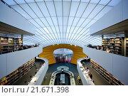 Berlin, Germany, Freie Universität Berlin, Philological Library (2015 год). Редакционное фото, агентство Caro Photoagency / Фотобанк Лори