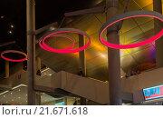 Symbolfoto Berlinale, interior lighting of the CinemaxX Berlin Potsdamer Platz. (2015 год). Редакционное фото, агентство Caro Photoagency / Фотобанк Лори