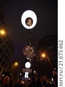 Купить «Berlin, Germany, balloon light installation Light border on the 25th anniversary of the Berlin Wall», фото № 21673662, снято 9 ноября 2014 г. (c) Caro Photoagency / Фотобанк Лори