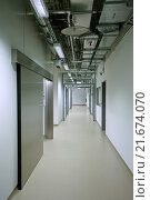 Berlin, Germany, the Robert Koch Institute, high-security lab (2015 год). Редакционное фото, агентство Caro Photoagency / Фотобанк Лори