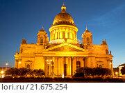 Купить «St. Isaac's Cathedral in Saint-Petersburg, Russia.», фото № 21675254, снято 6 июля 2015 г. (c) Наталья Волкова / Фотобанк Лори