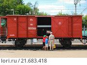 Купить «Грузовой двухосный крытый вагон с тормозной площадкой», фото № 21683418, снято 1 августа 2012 г. (c) Алёшина Оксана / Фотобанк Лори