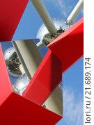 Купить «Отражение Атомиума, г. Брюссель», фото № 21689174, снято 23 августа 2015 г. (c) Эдуард Цветков / Фотобанк Лори