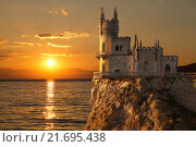 Купить «Swallow's Nest castle on the rock over the Black Sea on the sunset. Gaspra. Crimea, Russia», фото № 21695438, снято 21 июня 2015 г. (c) Наталья Волкова / Фотобанк Лори