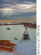 Венеция. Лагуна. (2015 год). Стоковое фото, фотограф Борис Горбатенко / Фотобанк Лори