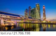 Купить «Вид на Москва-сити», фото № 21706198, снято 29 апреля 2015 г. (c) Соболев Игорь / Фотобанк Лори