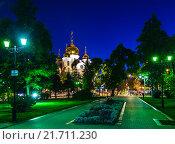 Вечерний Краснодар (2015 год). Стоковое фото, фотограф Евгений Рухмалев / Фотобанк Лори