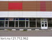 """Купить «Вывеска """"Аренда"""" на фасаде торгового центра. Щёлковское шоссе, 91а, строение 1. Москва, 2015 год», эксклюзивное фото № 21712962, снято 17 октября 2015 г. (c) lana1501 / Фотобанк Лори"""