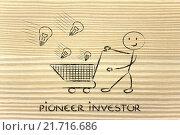 Купить «investor capitalist, selecting ideas and start-ups to invest on», фото № 21716686, снято 19 июня 2018 г. (c) PantherMedia / Фотобанк Лори