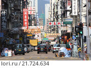Hong Kong, China, Cityscape (2013 год). Редакционное фото, агентство Caro Photoagency / Фотобанк Лори