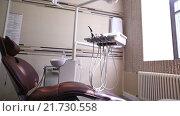 Купить «Интерьер стоматологического кабинета», видеоролик № 21730558, снято 30 января 2016 г. (c) Валентин Беспалов / Фотобанк Лори