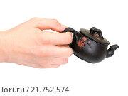 Купить «Рука держит чайник», фото № 21752574, снято 8 февраля 2016 г. (c) Дмитрий Крамар / Фотобанк Лори
