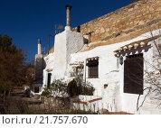 Купить «Dwellings houses-caves built into mount. Chinchilla», фото № 21757670, снято 8 декабря 2014 г. (c) Яков Филимонов / Фотобанк Лори
