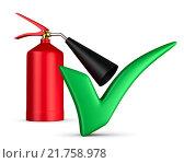 Купить «fire extinguisher on white background. Isolated 3D image», иллюстрация № 21758978 (c) Ильин Сергей / Фотобанк Лори