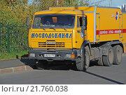 Мосводоканал. Машина аварийной службы (2013 год). Редакционное фото, фотограф Юлия Цигун / Фотобанк Лори