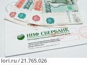 Купить «Деньги лежат на конверте из негосударственного пенсионного фонда», эксклюзивное фото № 21765026, снято 8 февраля 2016 г. (c) Игорь Низов / Фотобанк Лори