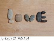Надпись из камней. Любовь. Стоковое фото, фотограф Дмитрий Загурский / Фотобанк Лори