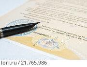 Купить «Подписывание нотариально заверенного документа», эксклюзивное фото № 21765986, снято 11 февраля 2016 г. (c) Игорь Низов / Фотобанк Лори