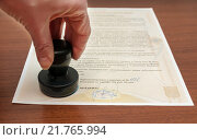 Купить «Нотариус ставит печать на документе», эксклюзивное фото № 21765994, снято 11 февраля 2016 г. (c) Игорь Низов / Фотобанк Лори