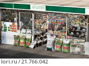 Купить «Магазин семян», эксклюзивное фото № 21766042, снято 5 мая 2012 г. (c) Алёшина Оксана / Фотобанк Лори