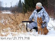 Купить «Охотник с собакой на заснеженном лугу», фото № 21771718, снято 22 ноября 2014 г. (c) Павел Родимов / Фотобанк Лори