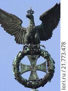 Купить «Berlin, Quadriga on the Brandenburg Gate», фото № 21773478, снято 24 февраля 2007 г. (c) Caro Photoagency / Фотобанк Лори