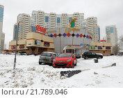 Торговый центр «Сомбреро». Варшавское шоссе, 152а. Москва (2016 год). Редакционное фото, фотограф lana1501 / Фотобанк Лори
