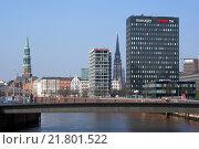 Hamburg, with panoramic churches and Spiegel-Verlag (2005 год). Редакционное фото, агентство Caro Photoagency / Фотобанк Лори