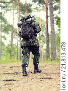 Купить «young soldier with backpack in forest», фото № 21813478, снято 14 августа 2014 г. (c) Syda Productions / Фотобанк Лори