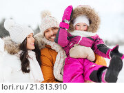 Купить «happy family with child in winter clothes outdoors», фото № 21813910, снято 23 января 2016 г. (c) Syda Productions / Фотобанк Лори