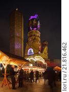 Berlin, Germany, Christmas market on Breitscheidplatz (2009 год). Редакционное фото, агентство Caro Photoagency / Фотобанк Лори