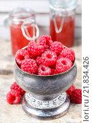 Купить «Raspberries in vintage silver goblet. Healthy food», фото № 21834426, снято 20 ноября 2018 г. (c) BE&W Photo / Фотобанк Лори