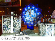 Новогодняя инсталляция (2015 год). Редакционное фото, фотограф Евгений Ковешников / Фотобанк Лори