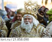 Cabalgata de Reyes Magos in Barcelona, Spain (2016 год). Редакционное фото, фотограф Яков Филимонов / Фотобанк Лори