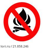 Купить «Красный запрещающий знак '' Огнеопасно ''», иллюстрация № 21858246 (c) Сергеев Валерий / Фотобанк Лори